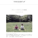 YOGA-EVENT.jp 掲載