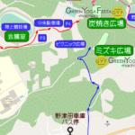 GYF野津田公園会場案内 野津田車庫からミズキ広場