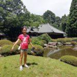香山園(かごやまえん)