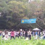 第2回グリーンヨガフェスタ町田開催決定
